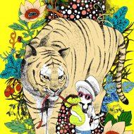トラと買い物